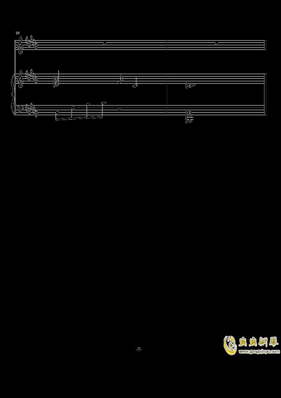 情歌钢琴谱 第7页