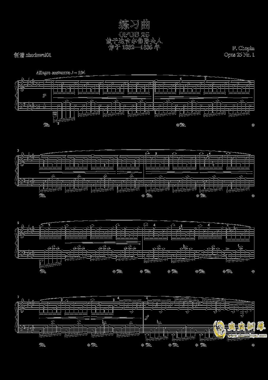 练习曲 Op. 25 Nr. 1钢琴谱 第1页