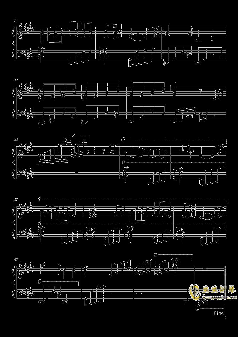 那个清晨钢琴谱 第3页