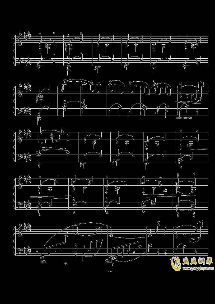 悲歌钢琴谱 第2页