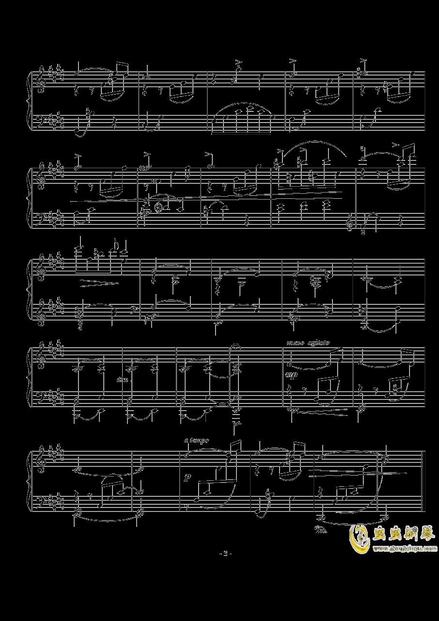 悲歌钢琴谱 第3页