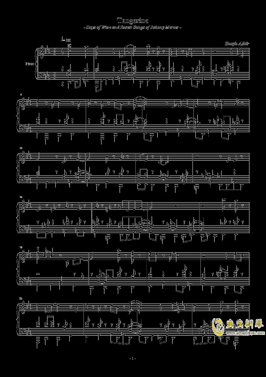 tangerine钢琴谱 第1页