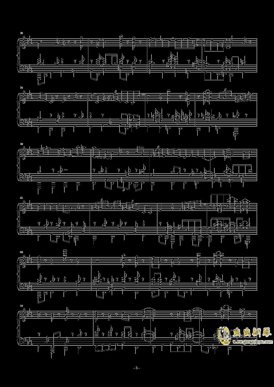 tangerine钢琴谱 第3页