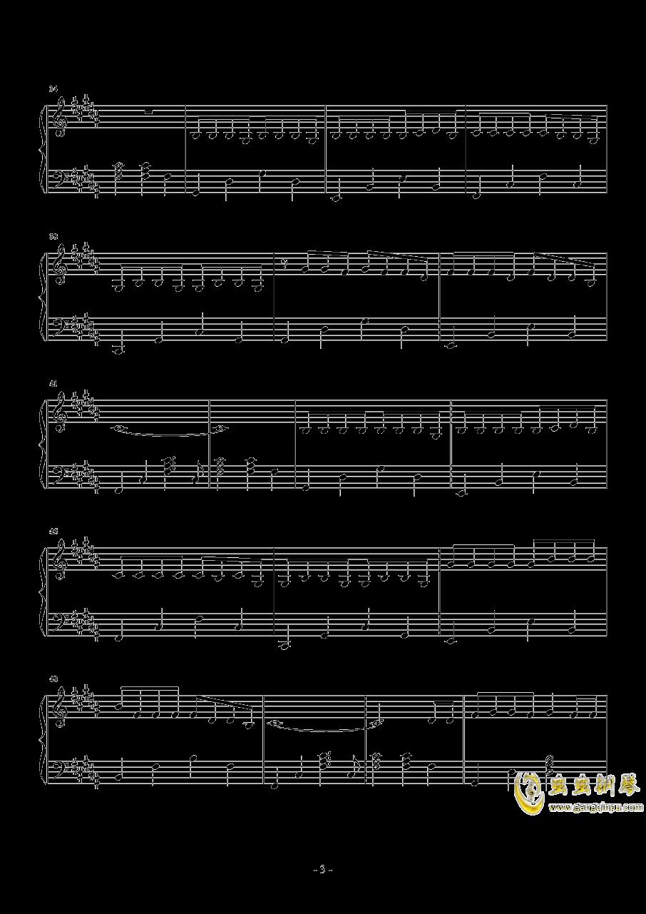 生僻字的钢琴简谱图片
