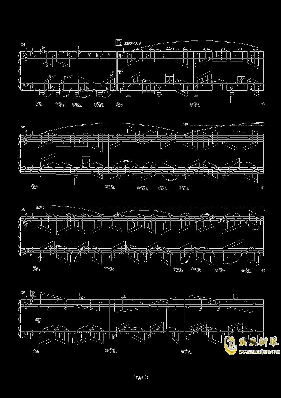 时空幻想练习曲(Ⅱ)钢琴谱 第3页