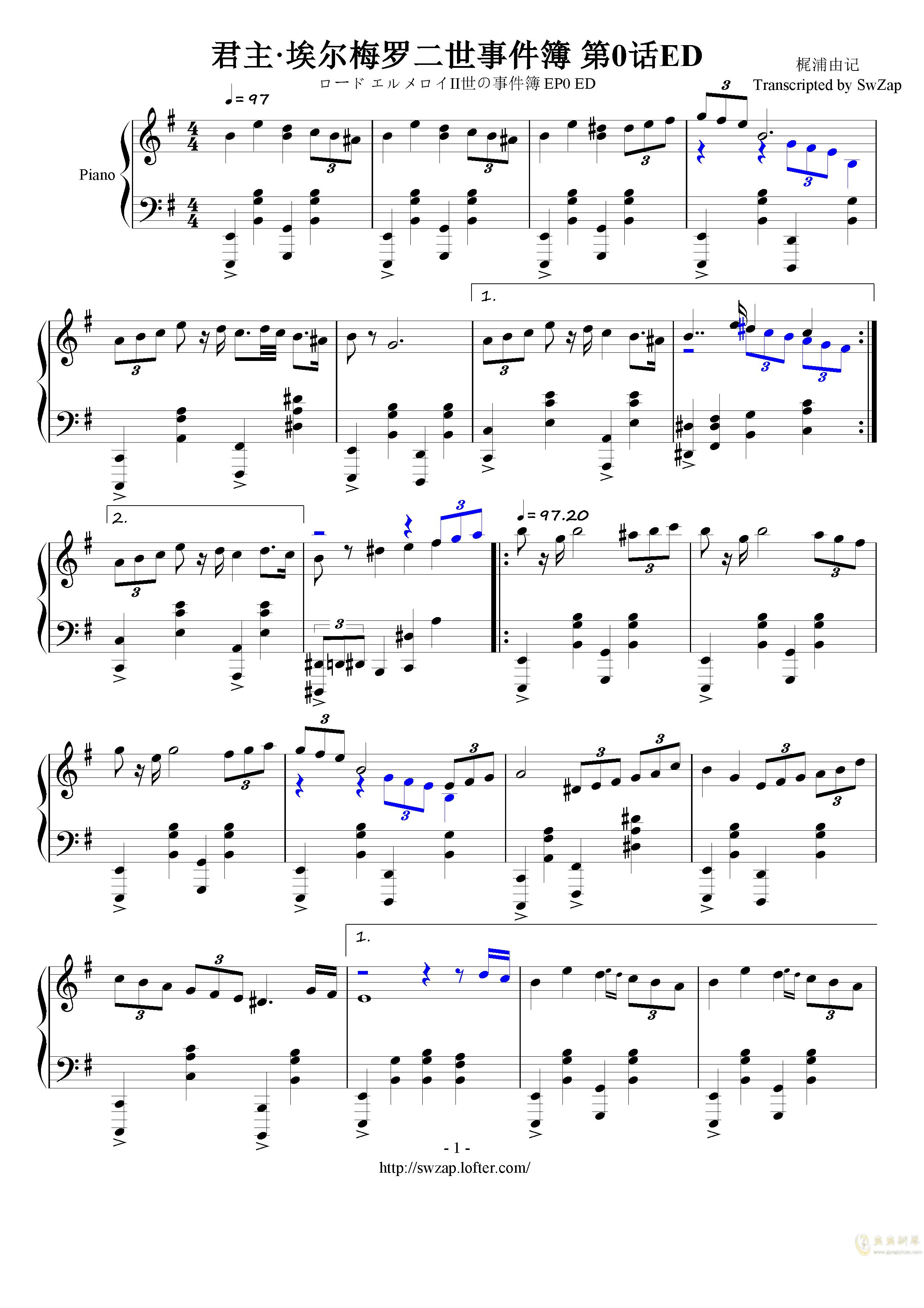 君主・埃尔梅罗二世事件簿 第0话ED钢琴谱 第1页