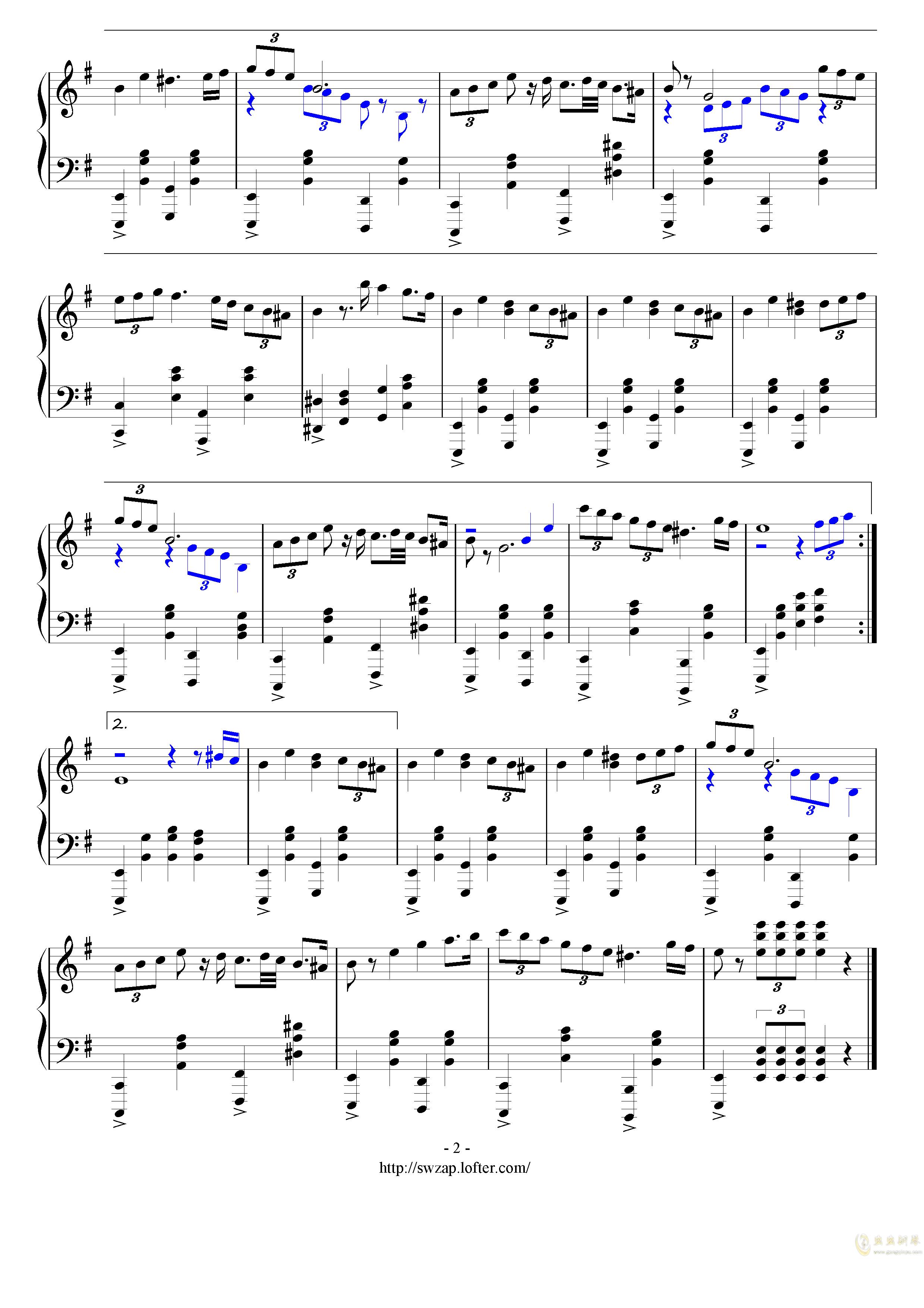 君主・埃尔梅罗二世事件簿 第0话ED钢琴谱 第2页