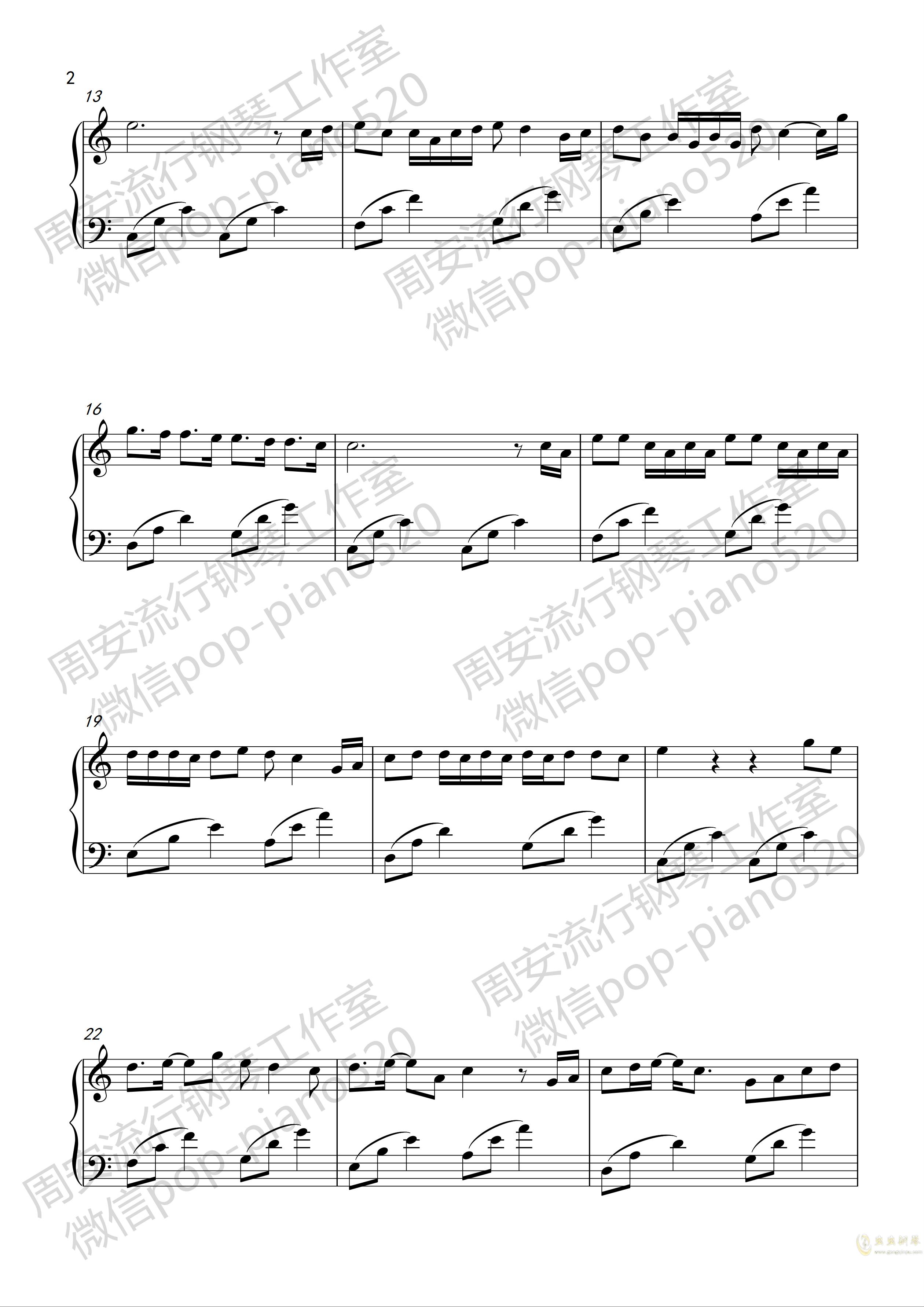 浪人琵琶钢琴谱 第2页