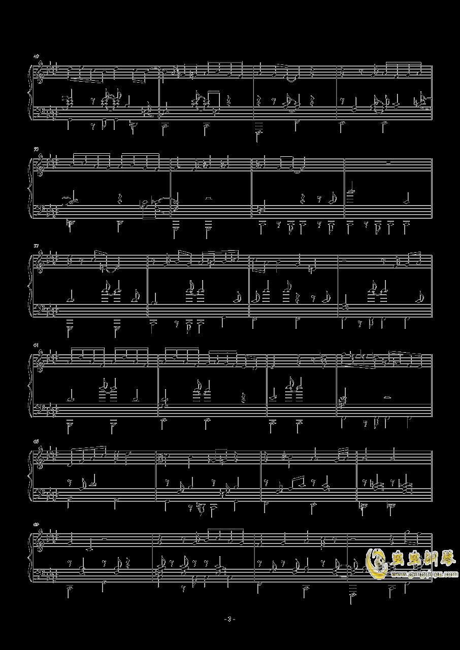 Samba Cantina钢琴谱 第3页