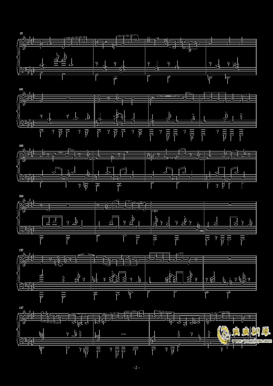 Samba Cantina钢琴谱 第5页