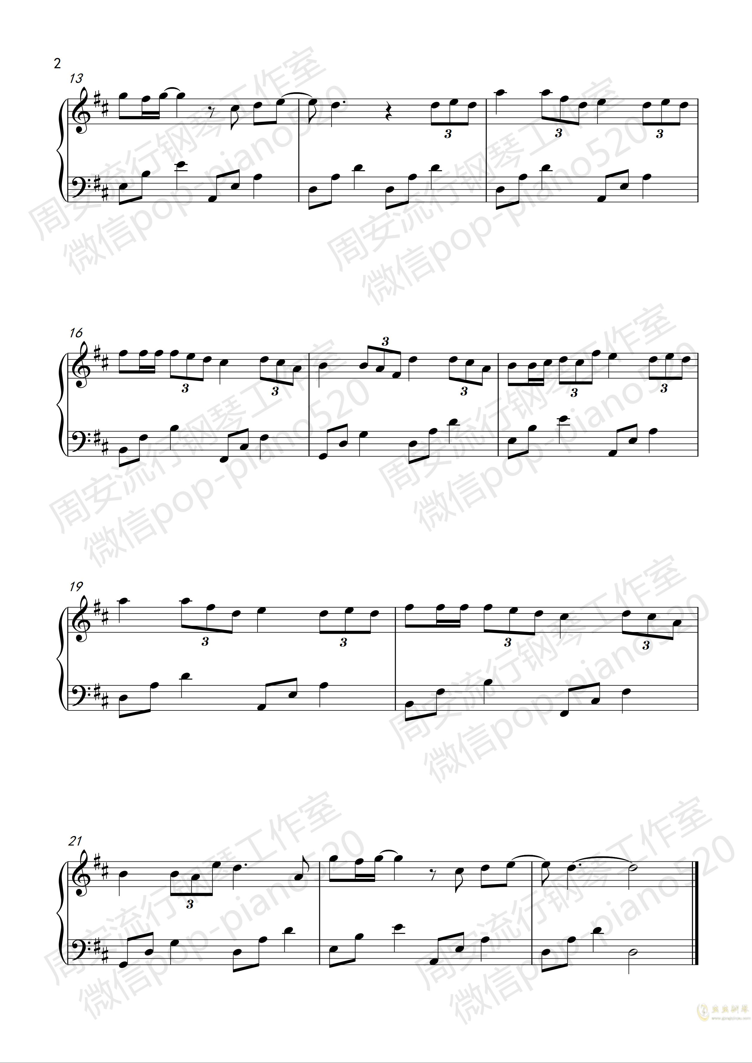 遥远的你钢琴谱 第2页