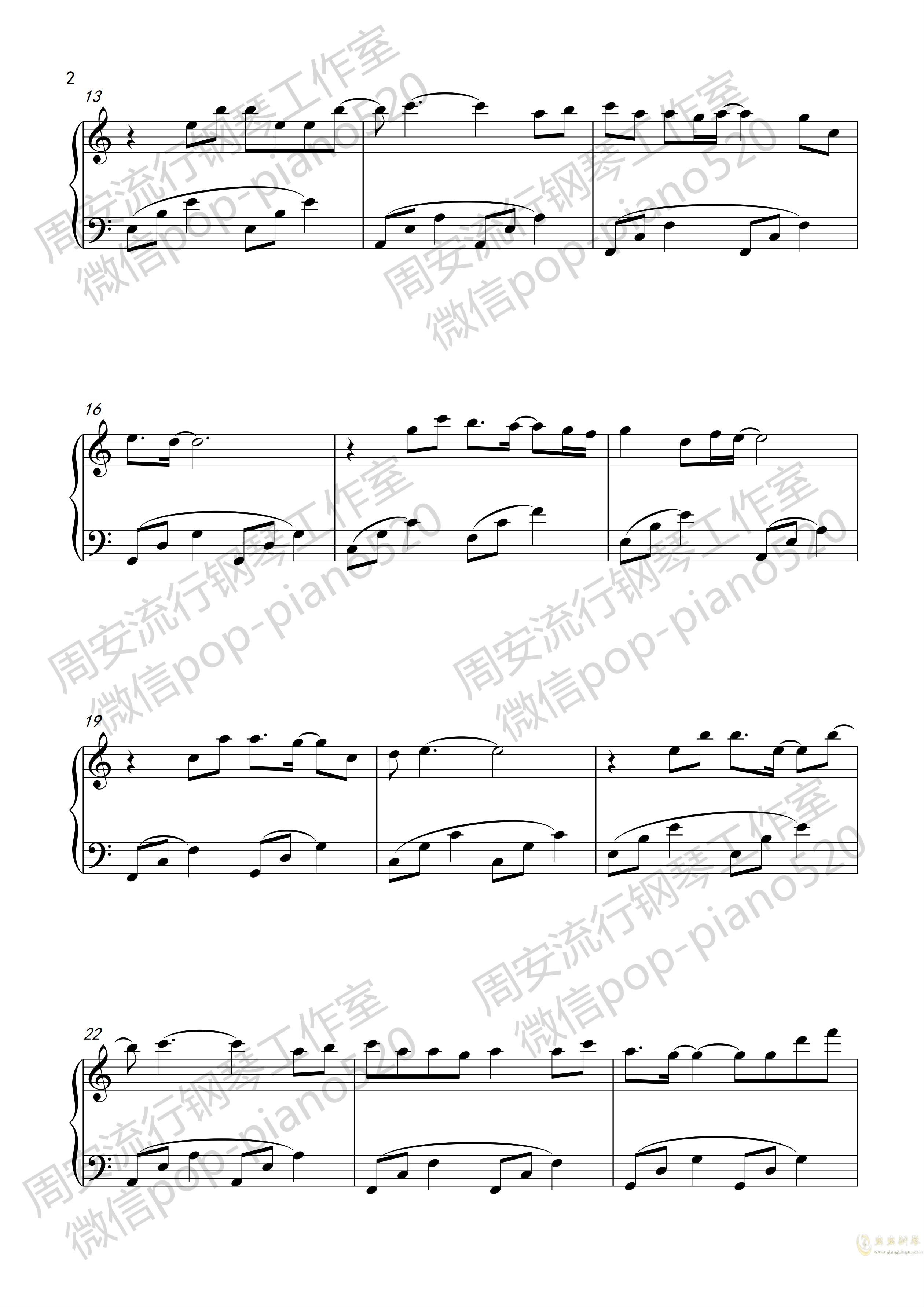 你一定要幸福钢琴谱 第2页