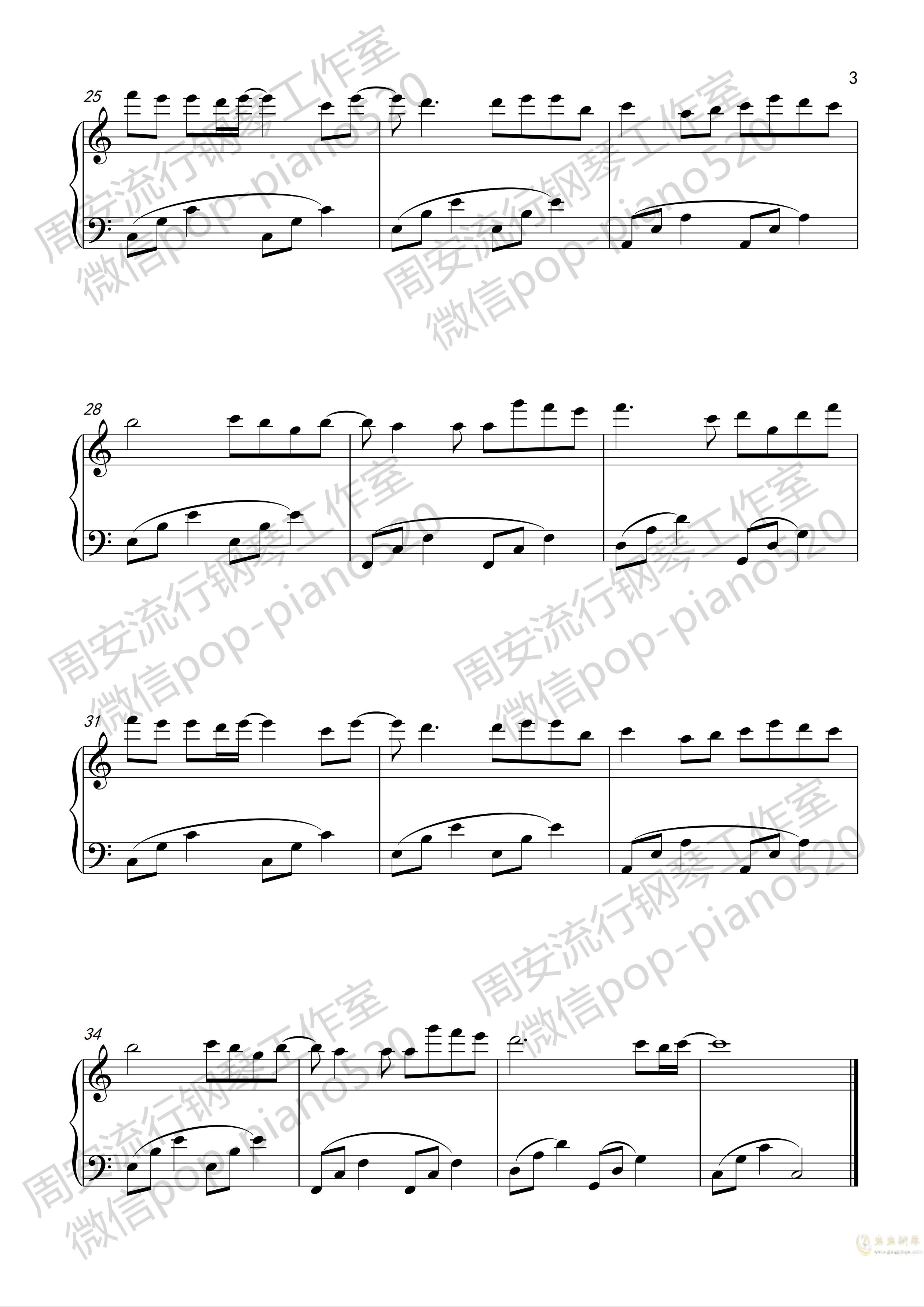 你一定要幸福钢琴谱 第3页