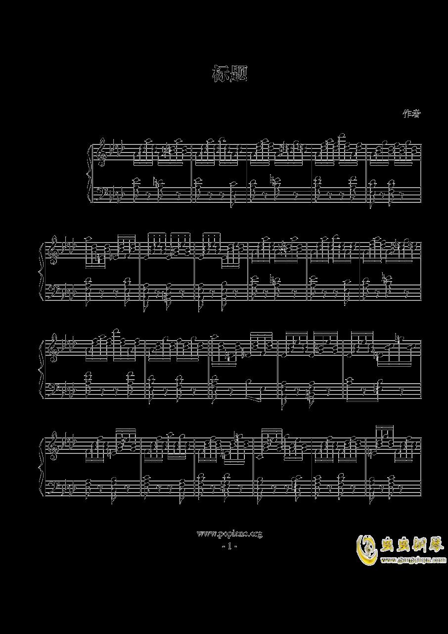 练习曲Op_1 No_8【分解和弦双音练习曲】澳门星际官网 第1页