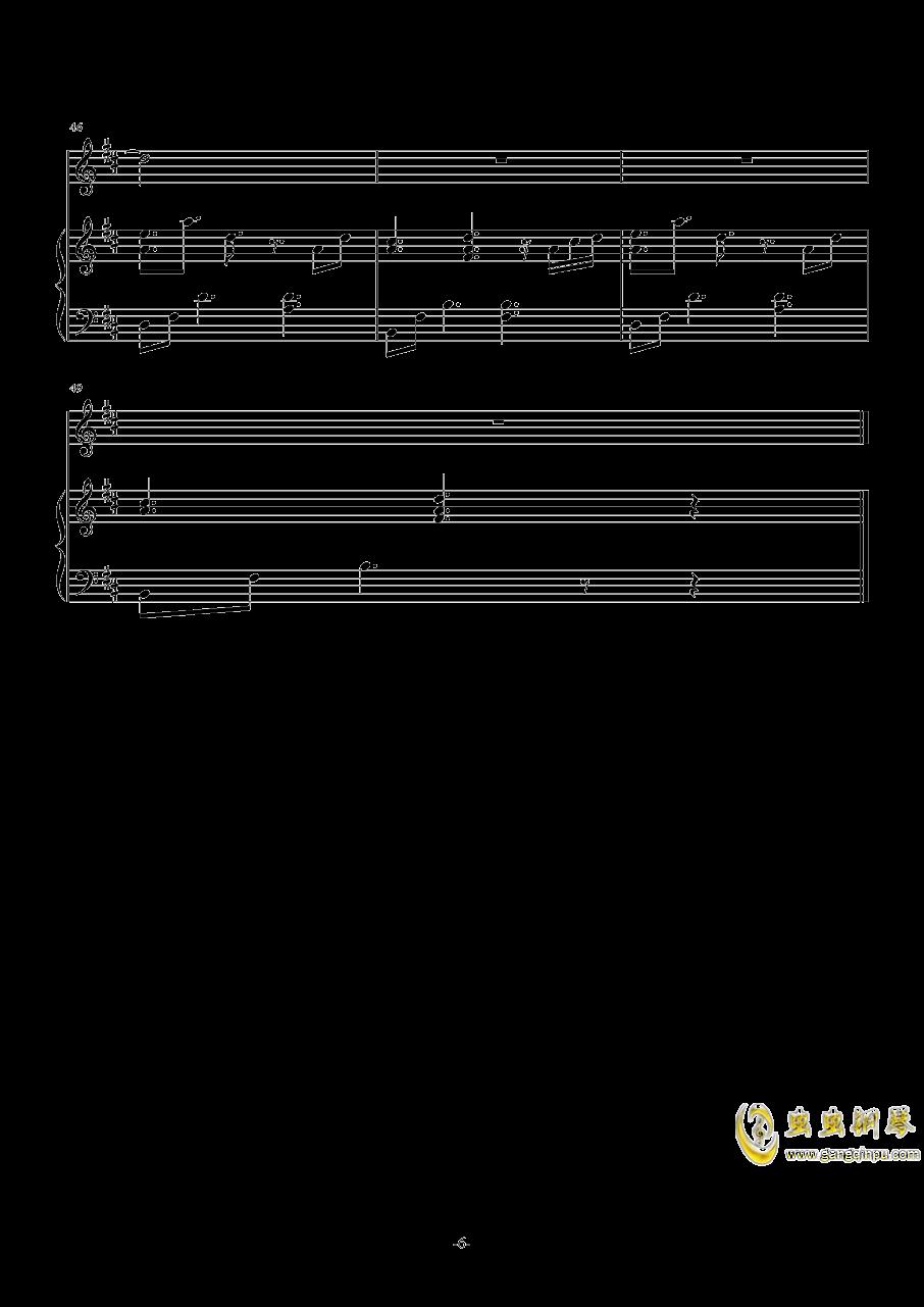 低碳伴奏――《Beyond串烧》钢琴谱 第6页