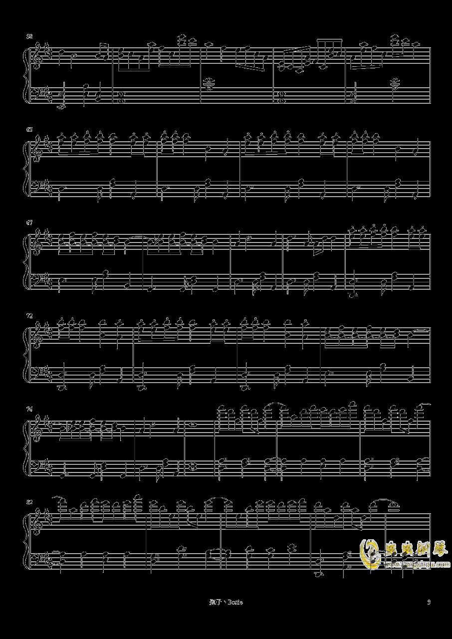 中国狂想曲钢琴谱 第3页
