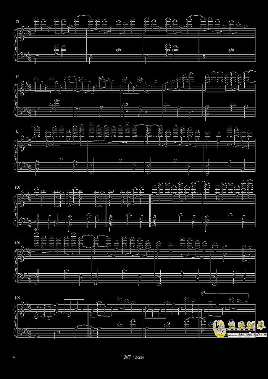 中国狂想曲钢琴谱 第4页
