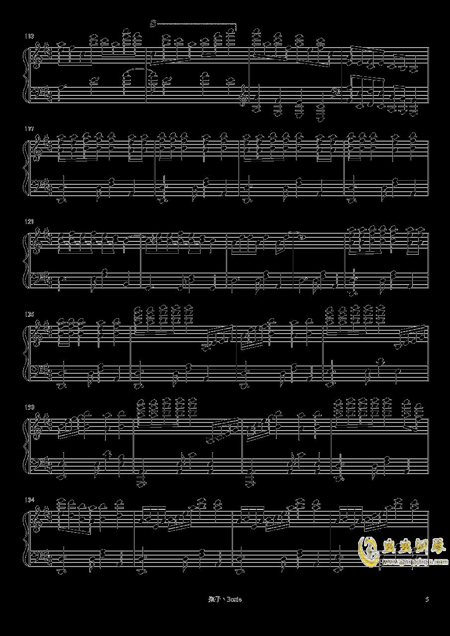 中国狂想曲钢琴谱 第5页