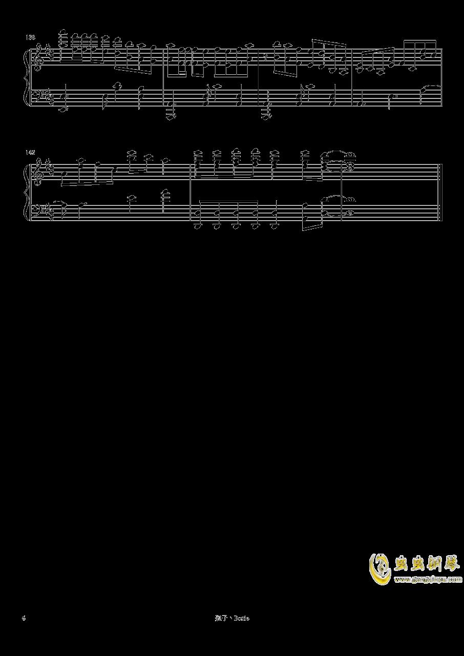 中国狂想曲钢琴谱 第6页