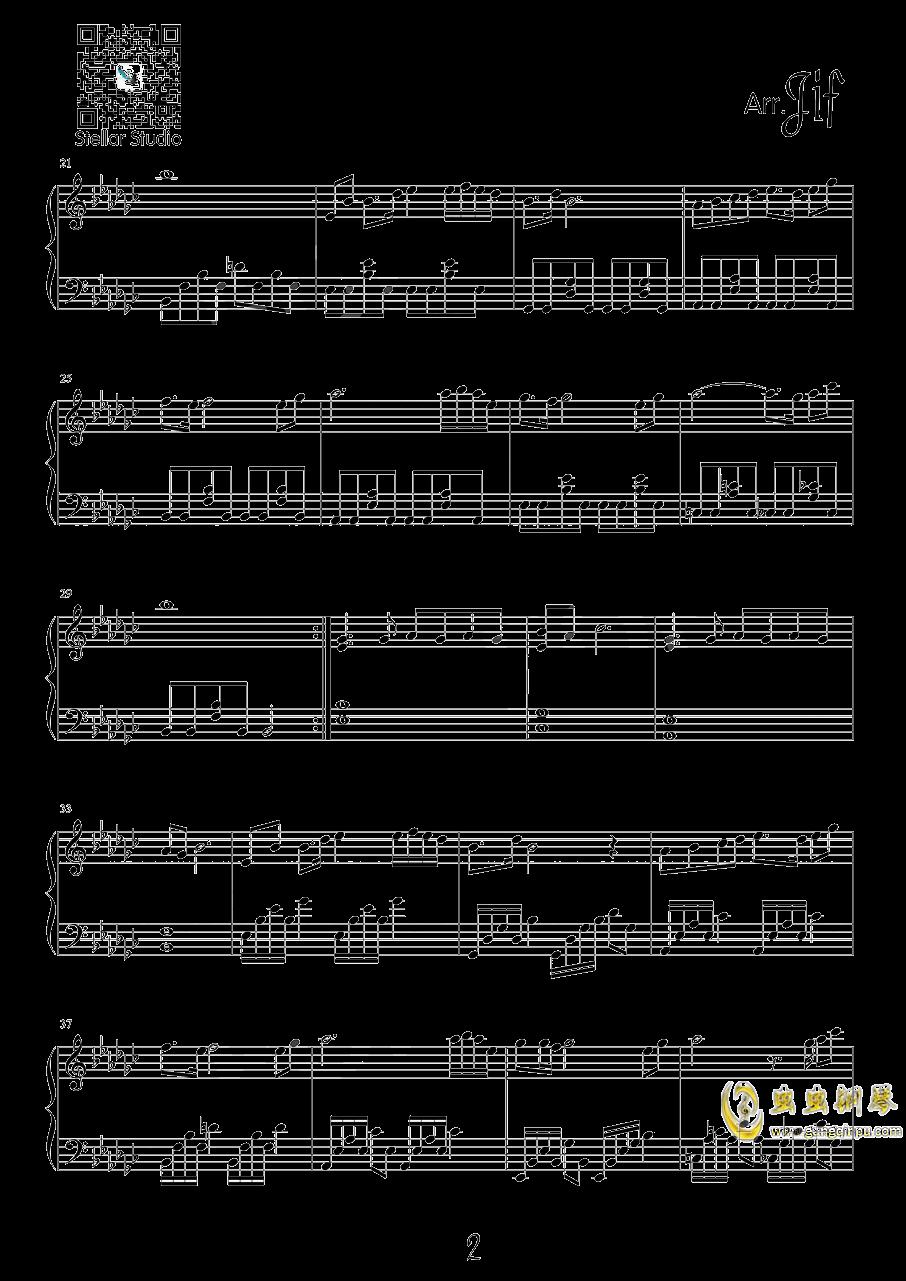 左手指月钢琴谱 第3页
