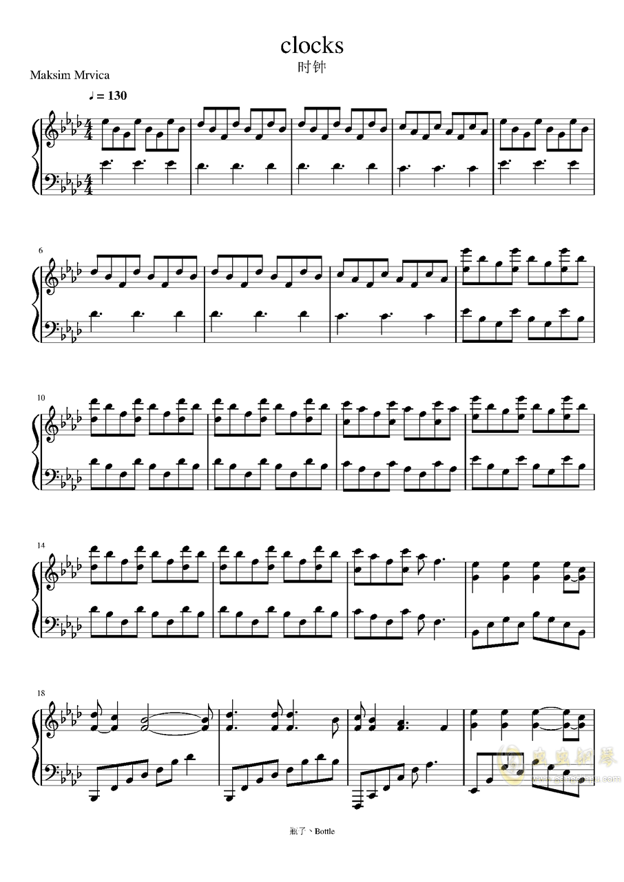 clocks-时钟钢琴谱 第1页