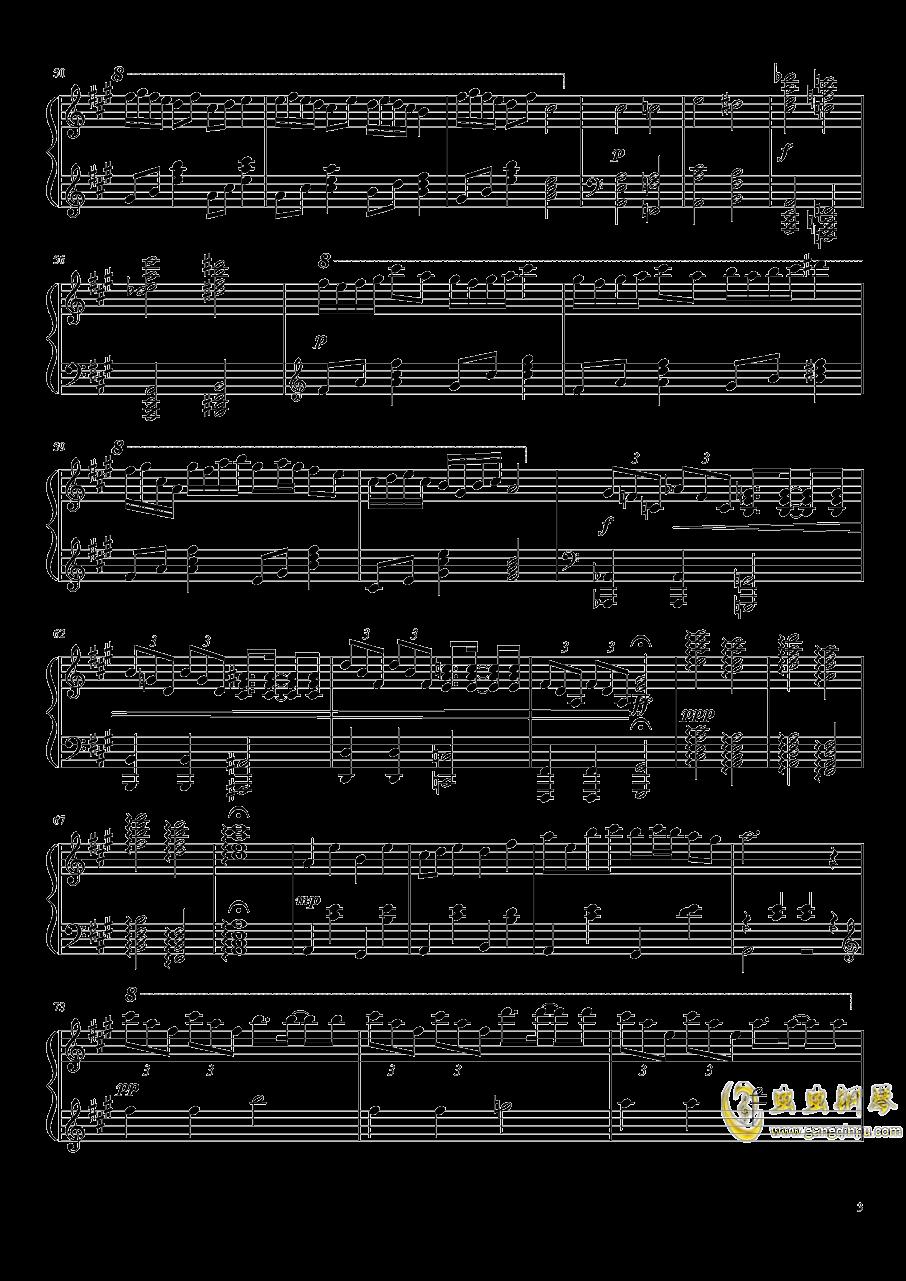 U.N. Owen的复仇钢琴谱 第3页