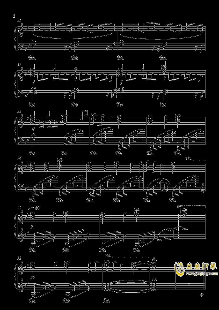 さくらさくら~Japanize Dream...【幻想游戏钢琴谱 第2页
