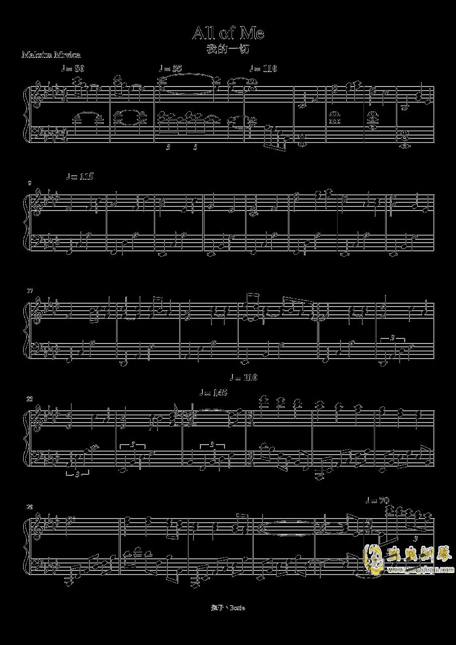 All of Me钢琴谱 第1页
