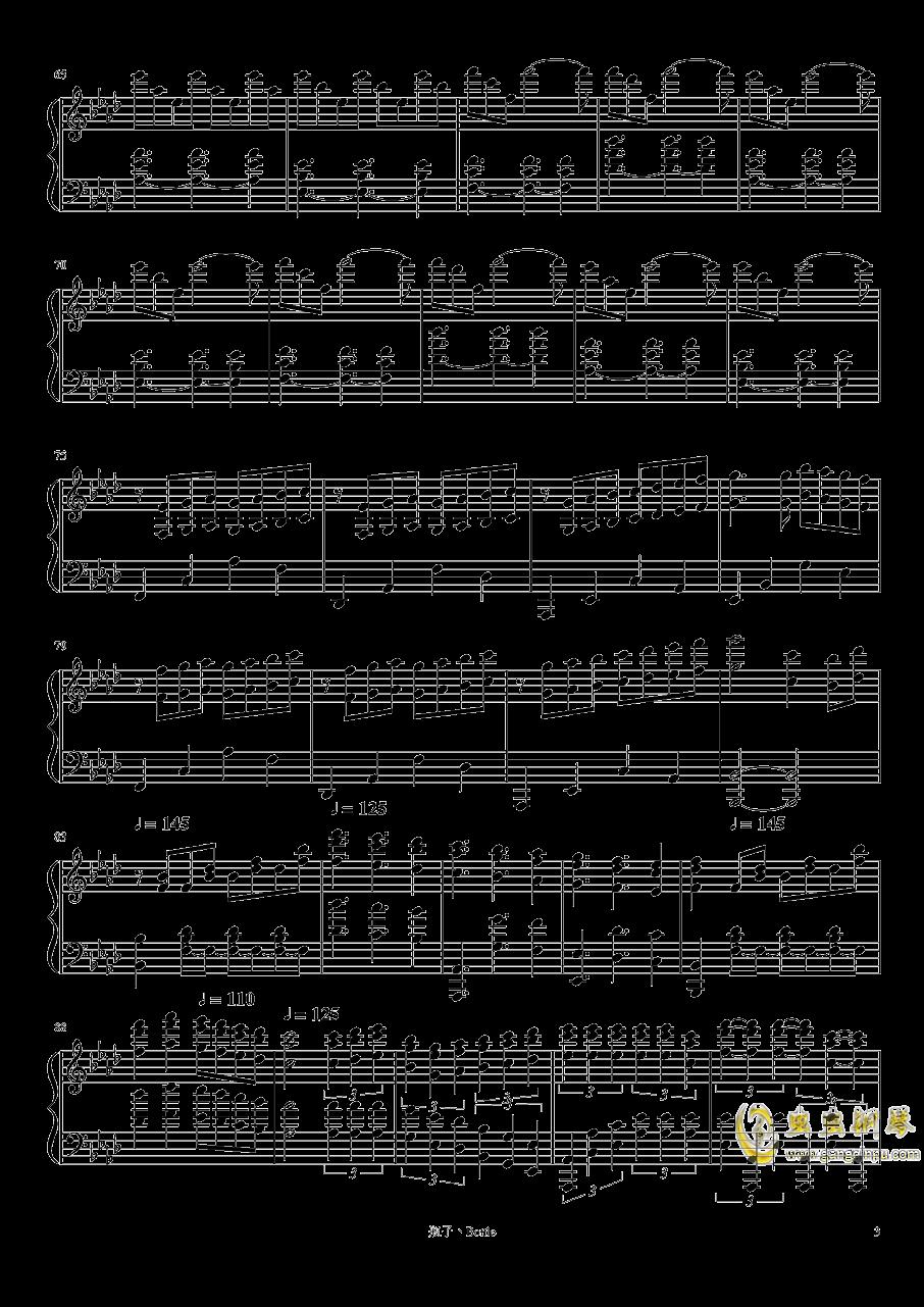 All of Me钢琴谱 第3页