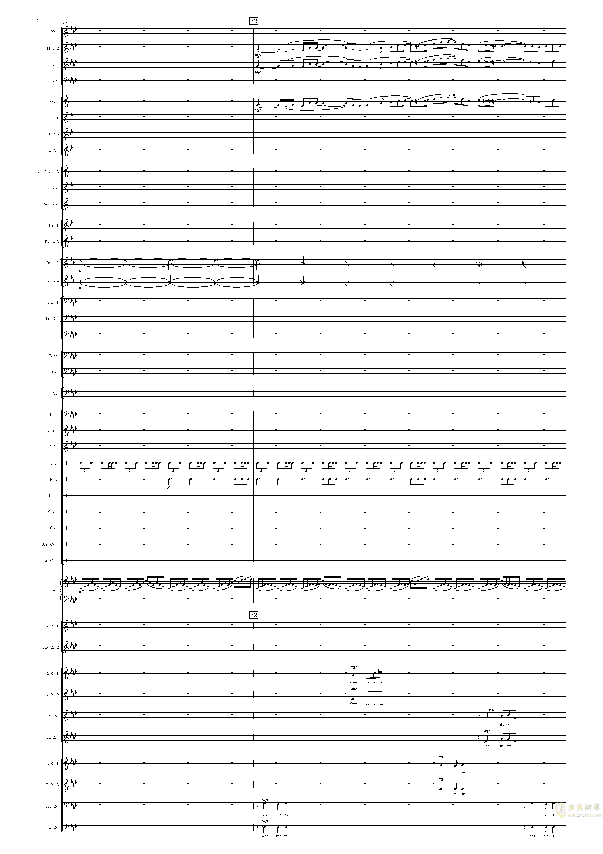 讴う丘~Harmonics EOLIA~澳门星际官网 第2页