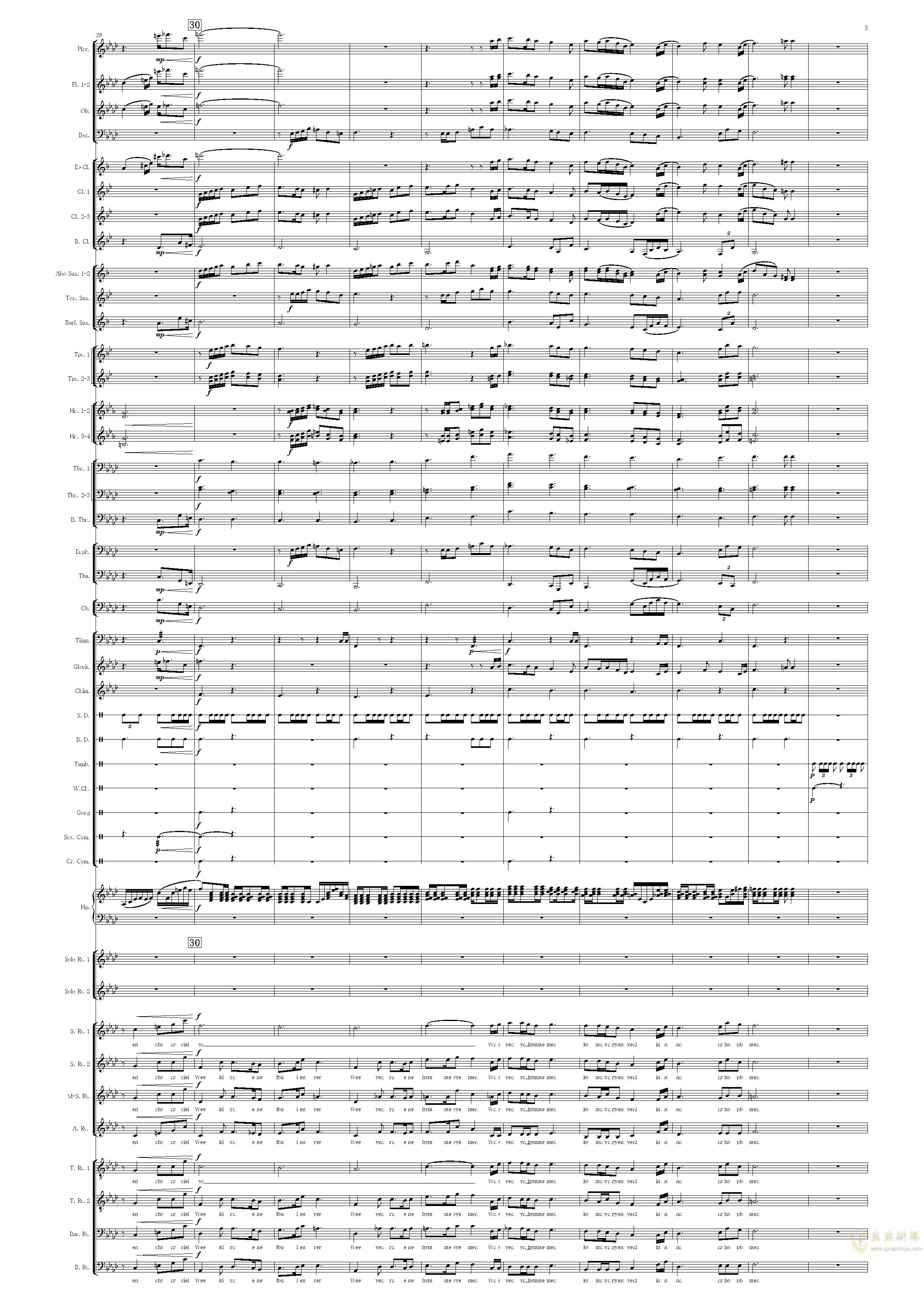 讴う丘~Harmonics EOLIA~澳门星际官网 第3页