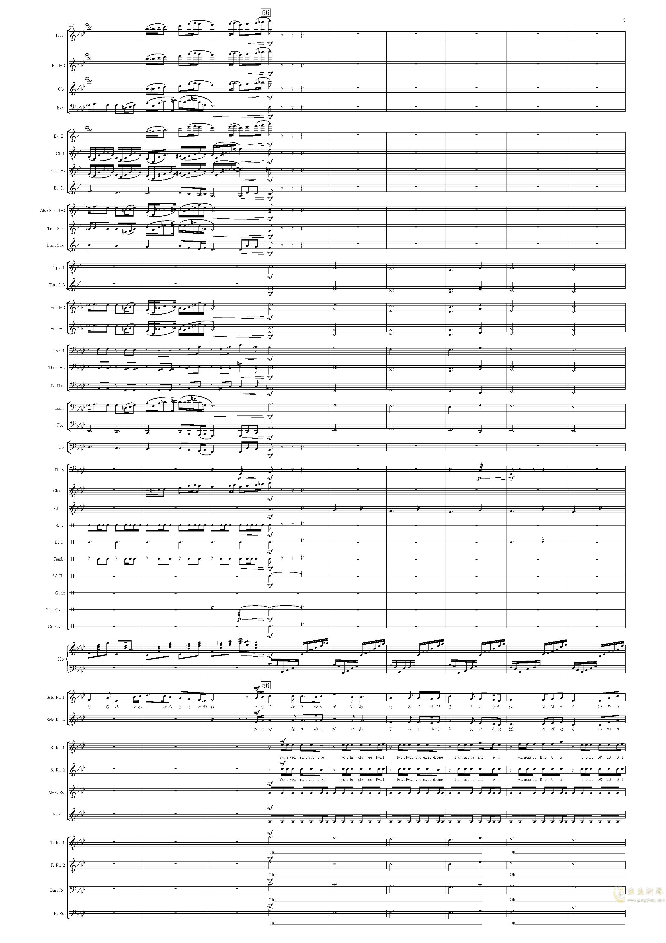讴う丘~Harmonics EOLIA~澳门星际官网 第5页