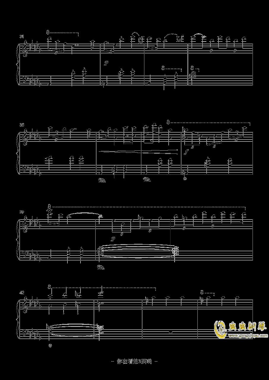 un, deux, trois钢琴谱 第3页