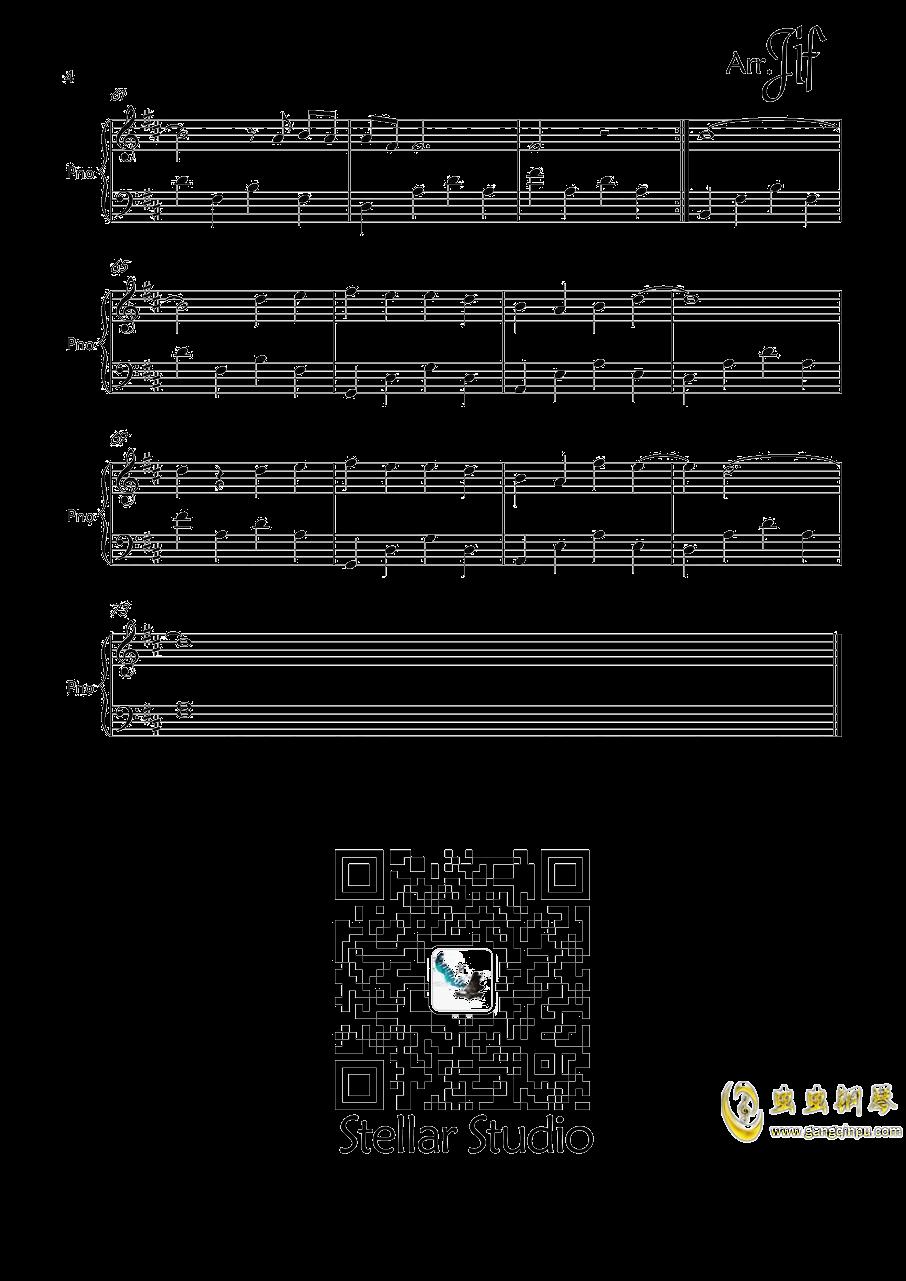生僻字钢琴谱 第5页