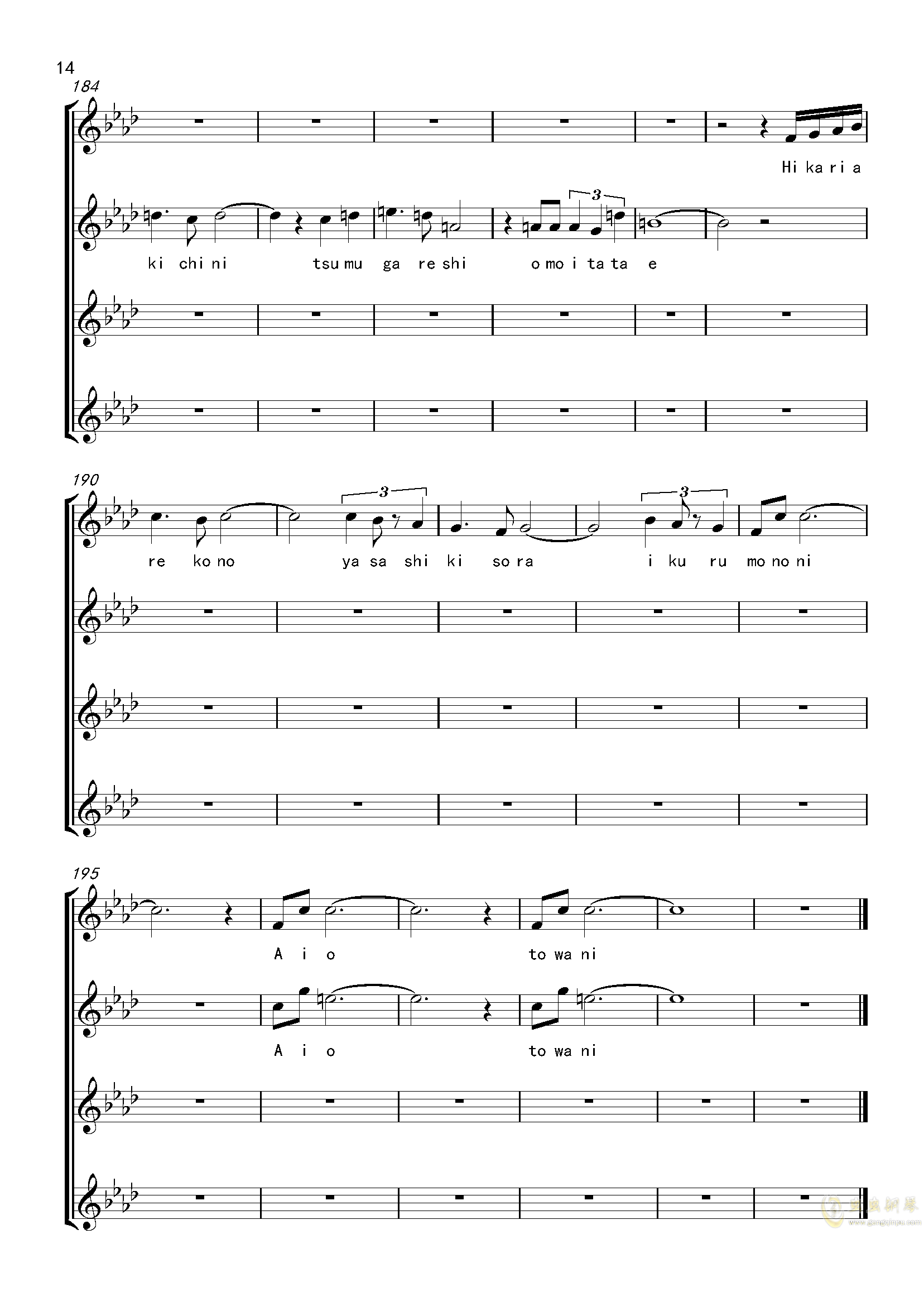 EXEC with.METHOD METAFALICA 唱谱钢琴谱 第14页