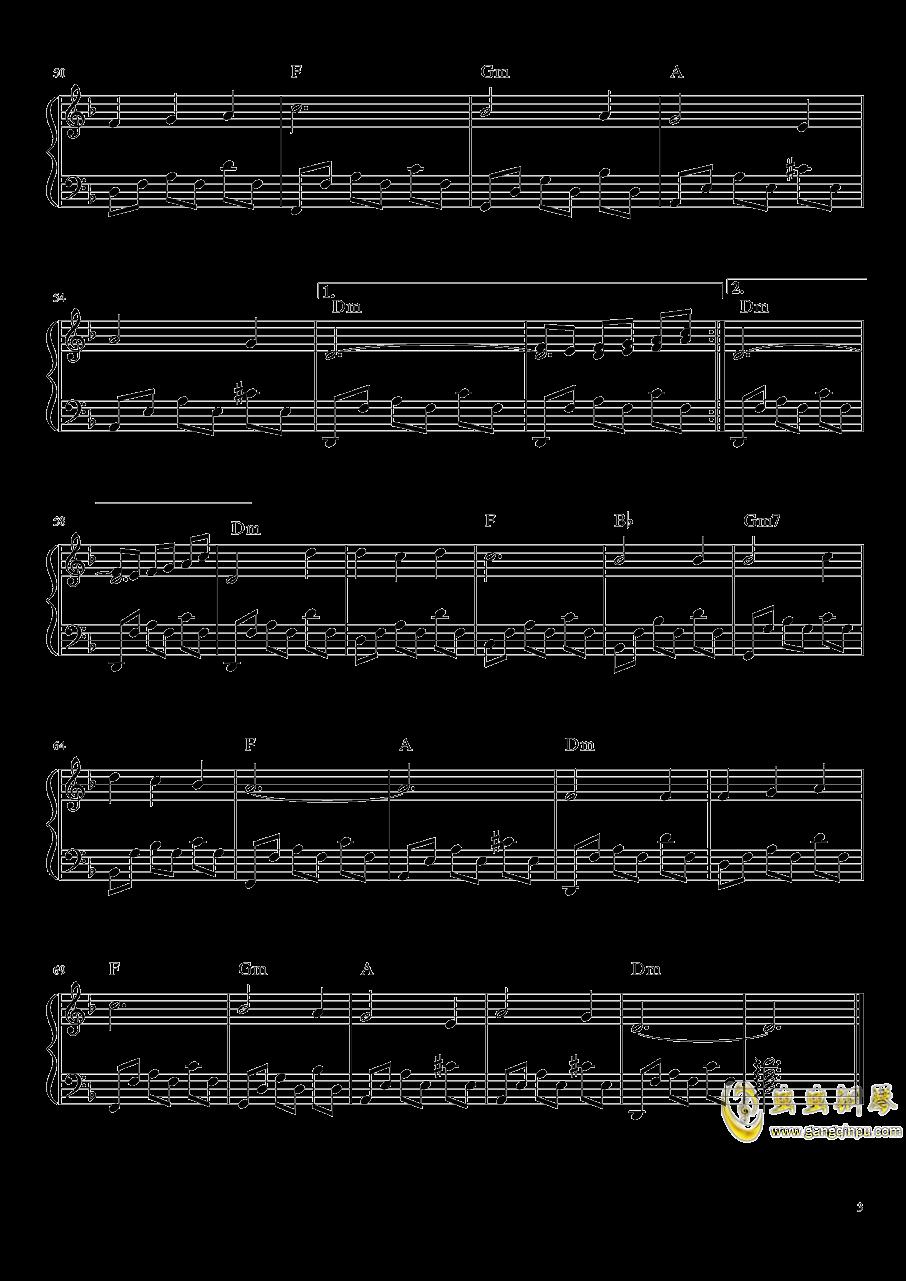 山楂树钢琴谱 第3页