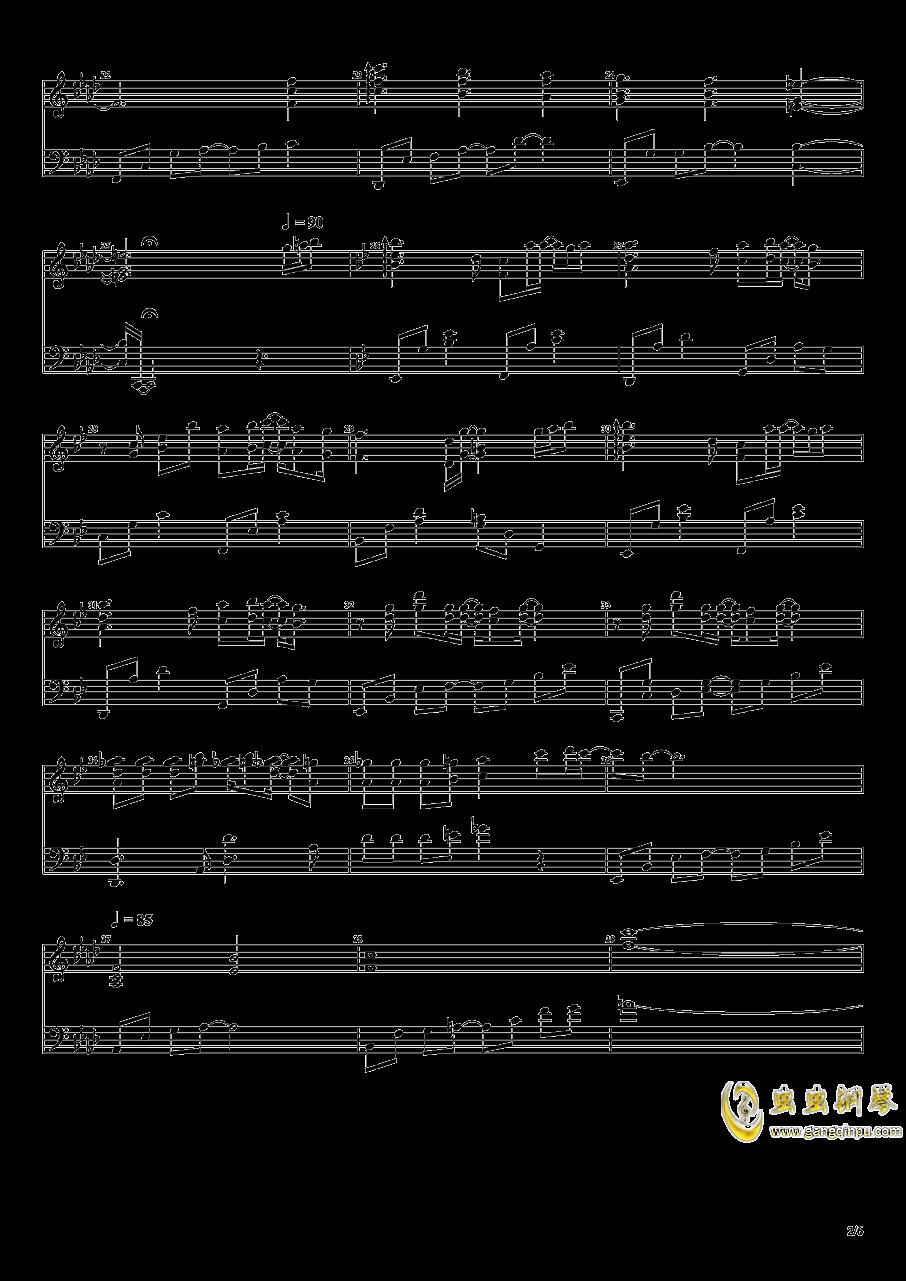 オルゴ�`ルとピアノと�琴�V 第2�