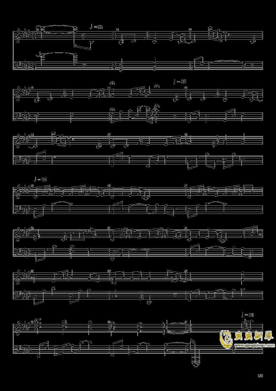 オルゴ�`ルとピアノと�琴�V 第3�