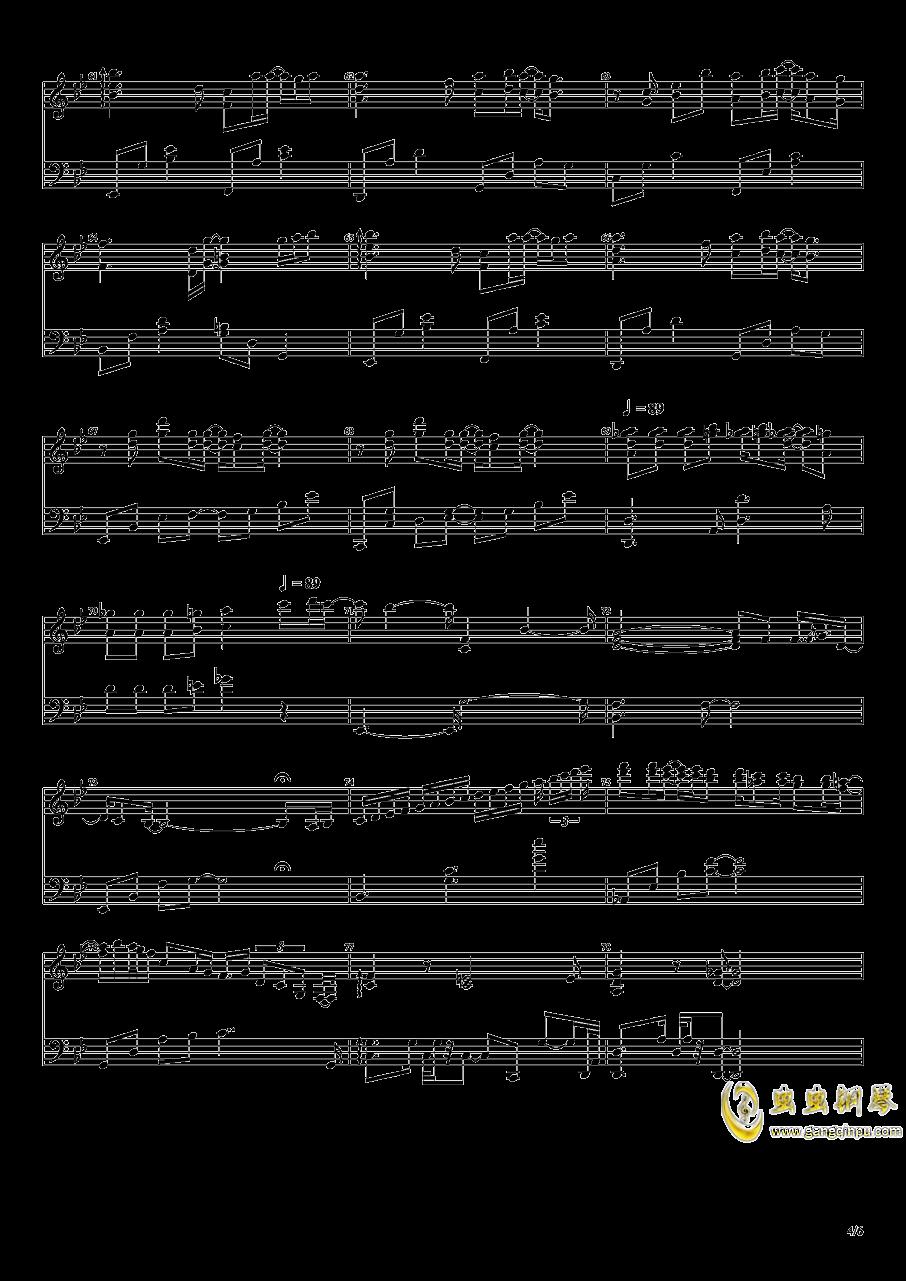 オルゴ�`ルとピアノと�琴�V 第4�