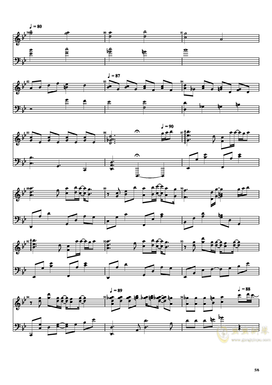 オルゴ�`ルとピアノと�琴�V 第5�