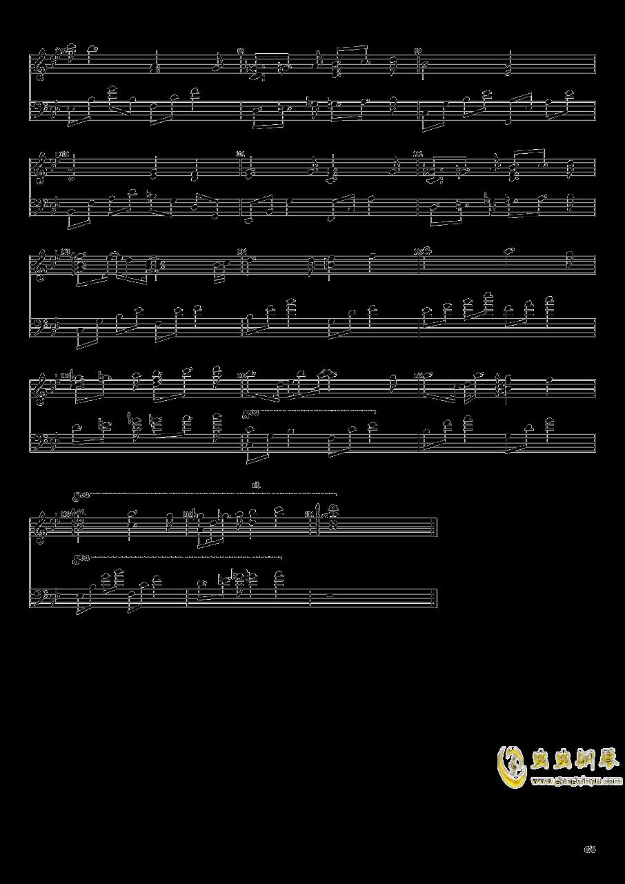オルゴ�`ルとピアノと�琴�V 第6�