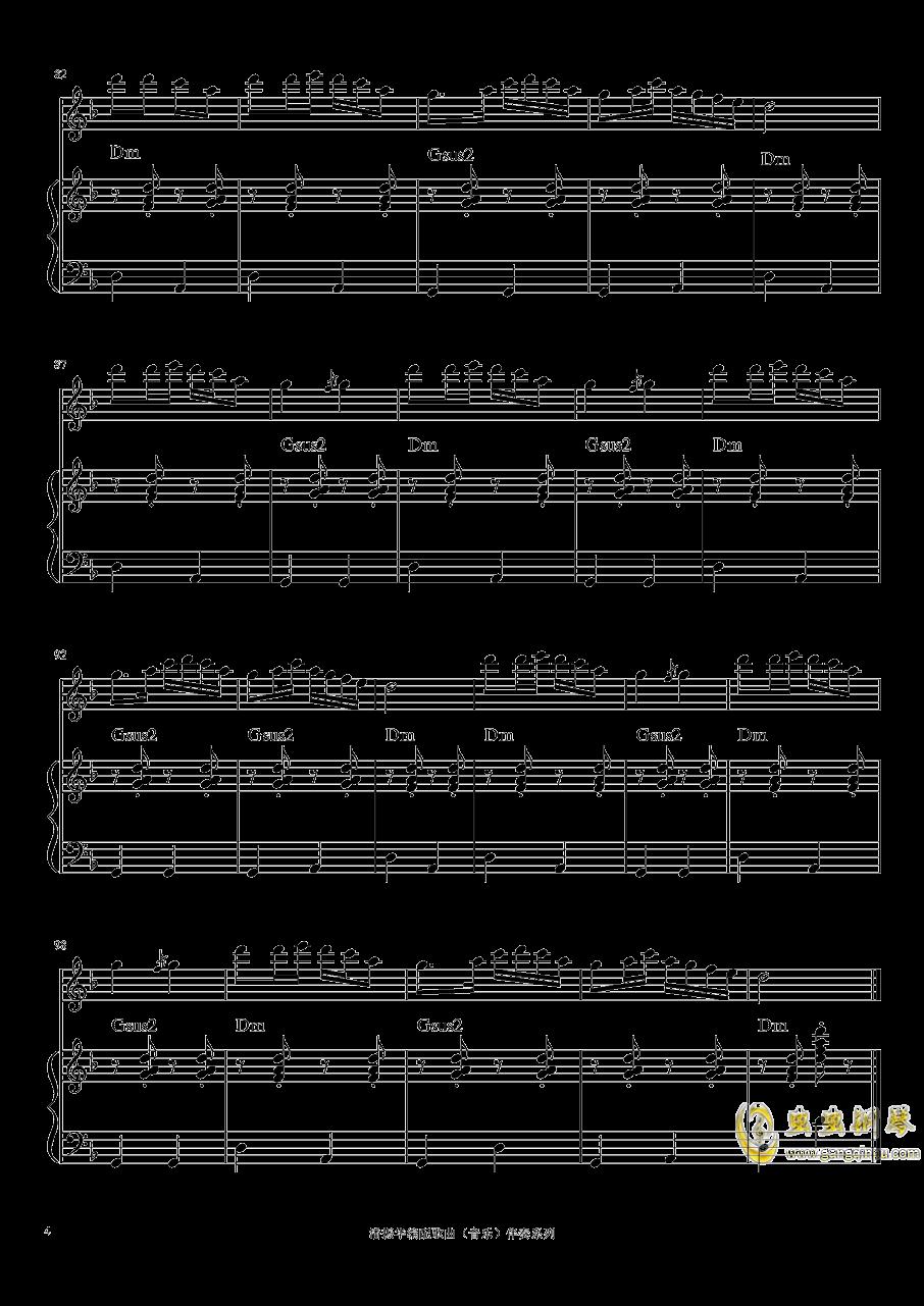 四季�{�琴�V 第4�