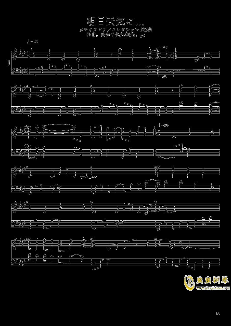 明日天�荬恕��琴�V 第1�
