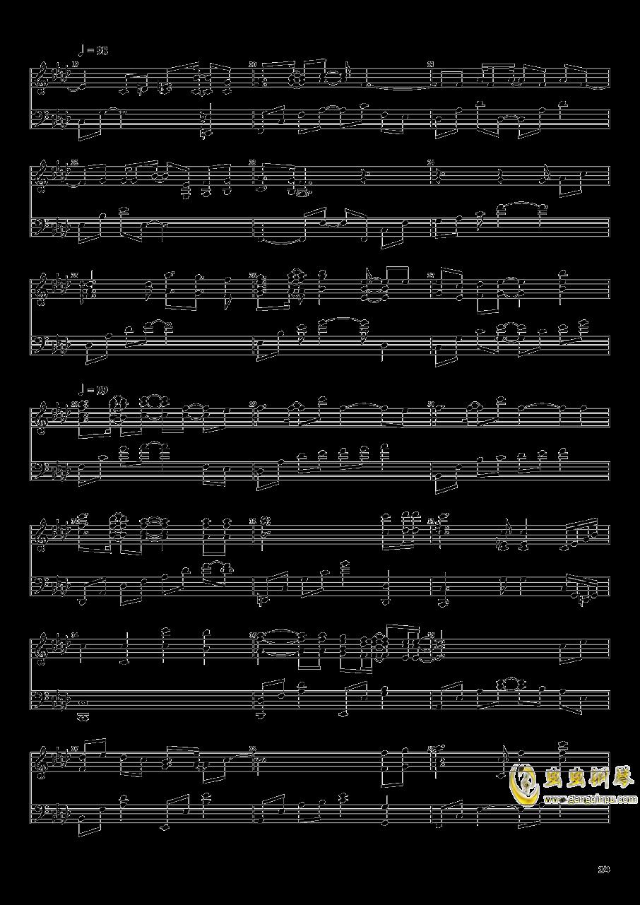 明日天�荬恕��琴�V 第2�