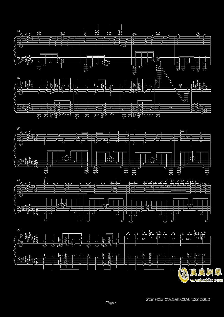 凹凸世界三部曲�琴�V 第4�