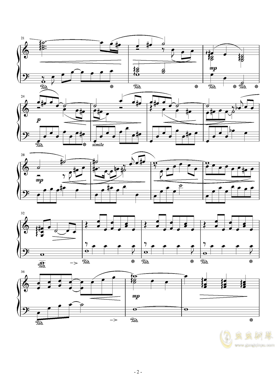 Balamb GARDEN钢琴谱 第2页