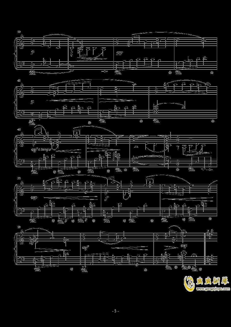 Balamb GARDEN钢琴谱 第3页
