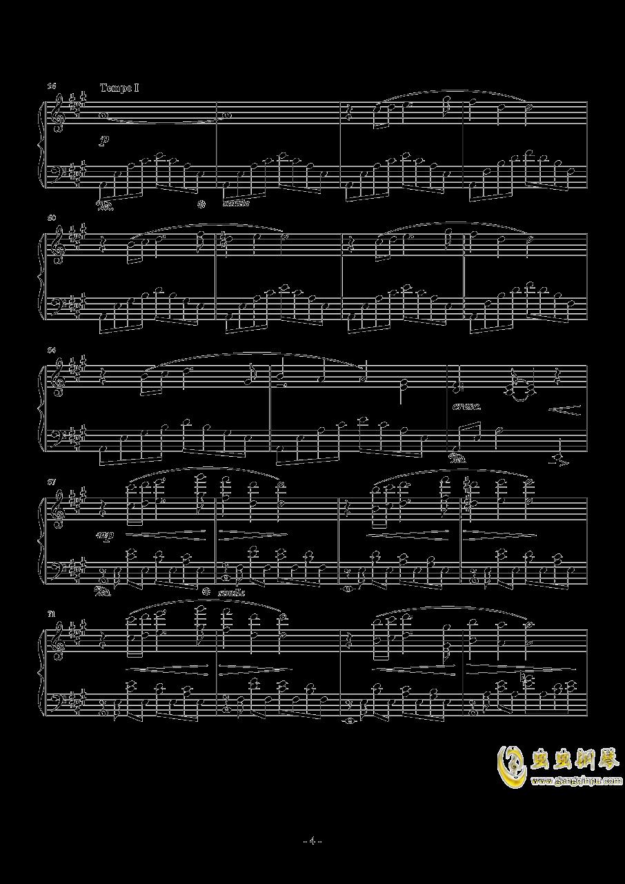 Balamb GARDEN钢琴谱 第4页