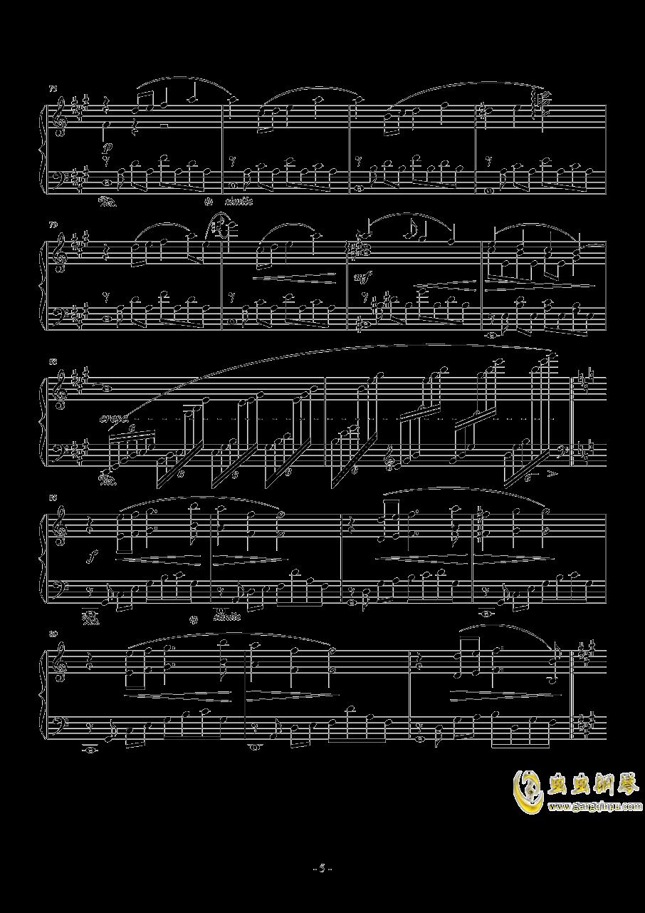 Balamb GARDEN钢琴谱 第5页