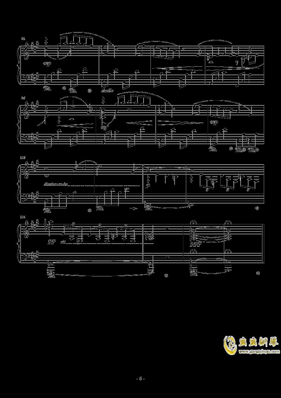 Balamb GARDEN钢琴谱 第6页